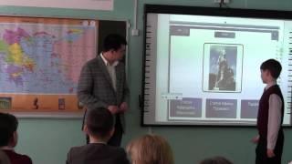Фрагмент урока истории в 5 классе с использованием интерактивной доски