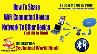 [Hindi] How To Share WiFi Connected Device Internet With Other Device Full HD | Kholo.pk