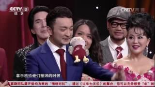 20170215 开门大吉 李玉刚的精彩表现