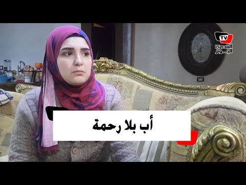 «هنا المرج» زوج يجبر زوجته على قتل أولادها الثلاثة