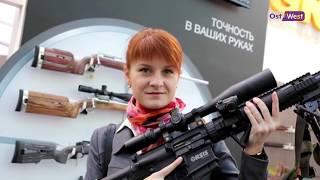 «Я приехала из России». Видео встречи Трампа с Марией Бутиной