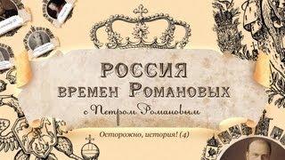 Царствование Анны Иоанновны: на деле правил Остерман