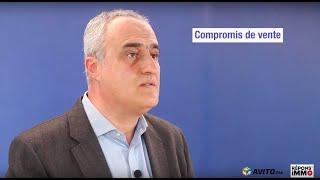 Étape importante dans le processus d'acquisition: le compromis de vente défini en quelques points clés. <br> Par Amine Mernissi, fondateur de reponsimmo.com