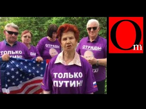 , title : 'Лицемерная русофобия'