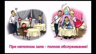 карикатуры про работу