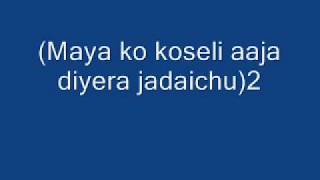 maya ko koseli(lyrics)