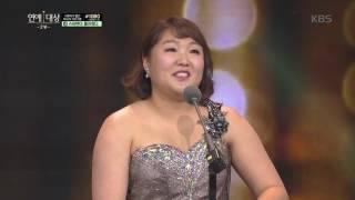 2016 KBS 연예대상 2부 - 이수지 - '코미디 부문 여자 최우수상' 수상. 20161224