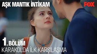 Ozan, Esra'yı Karakoldan Kurtarıyor - Aşk Mantık İntikam 1. Bölüm