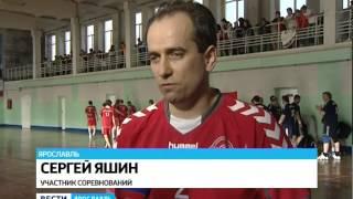 В Ярославле прошли традиционные соревнования по гандболу