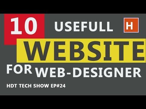 10 usefull website for web designer in hindi