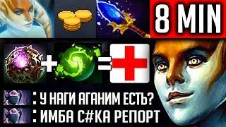 САМОЕ СИЛЬНОЕ ЛЕЧЕНИЕ В ИГРЕ   NAGA SIREN DOTA 2