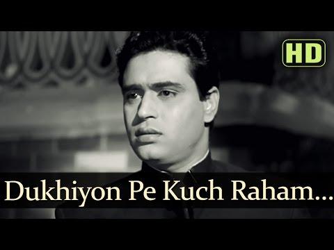 Hindi Film Song - Dukhiyon Pe Kuchh Raham Karo (Talaq, 1958) | MySwar