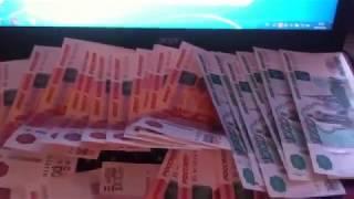 Money Автоматическая программа по заработку денег в интернете от 1000 рублей в день на автомате