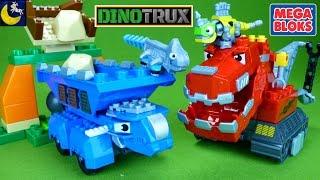 NEW Dinotrux Mega Bloks Toys Mega Construx Ton Ton Target Toss Ty Rux D-Structs Dinosaur Toys
