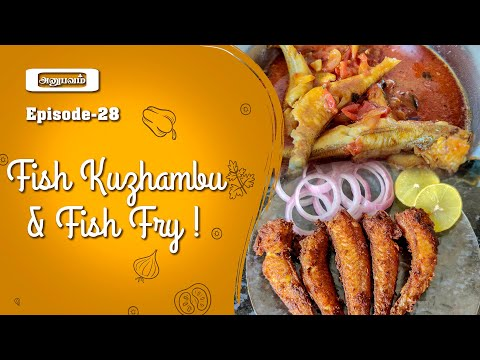 How to make Fish Kuzhambu & Fry ?? | Cooking recipe