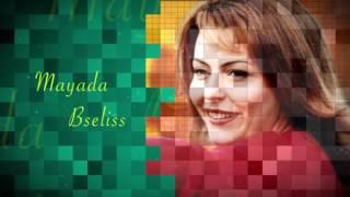 Mayada Bsilis - Al Kudss (Official Audio) | ميادة بسيليس - القدس تحميل MP3