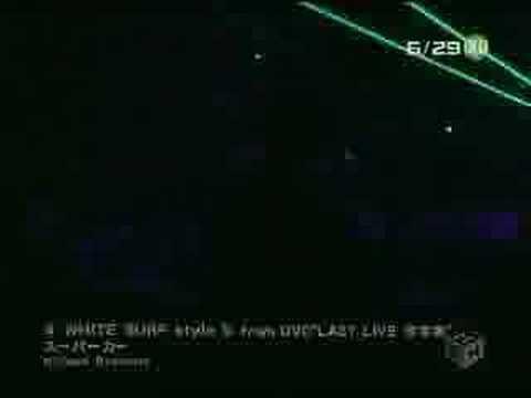 White Surf Style Live @ Studio Coast (Last Live)