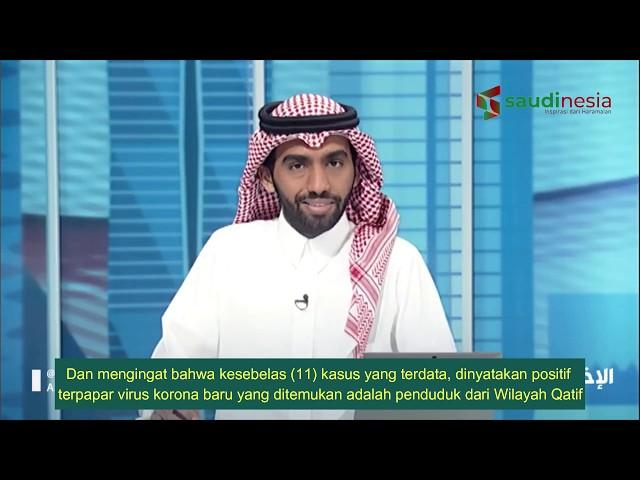 Saudi Tutup Satu Kota di Wilayah Timur Cegah Penyebaran Virus Corona