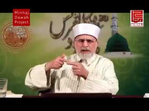 Hazoor sy talooq joor lo by Dr.  Tahirulqadri