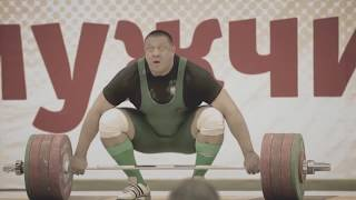мотивация спорт Михаил Кокляев - ЧМЗ Челябинск