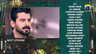 Rang Mahal - Ep 84 Teaser - 29th September 2021 - HAR PAL GEO