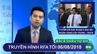 Tin tức: Tuyên án đại án Ngân hàng Xây Dựng-VNCB