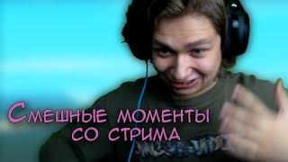 УРАГАН ХОКАГЕ - МОМЕНТЫ С СТРИМА // УРАГАН ЗВОНИТ КЛАССНОЙ.