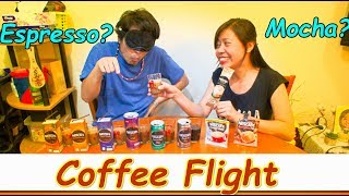 Coffee Flight  - blind coffee tasting-