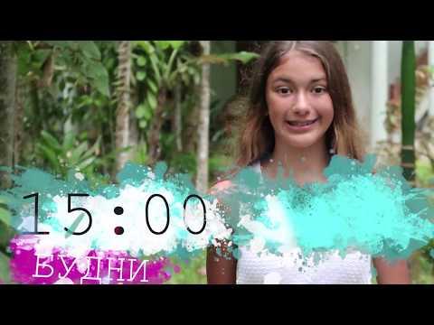 Видео наташи найс — img 6