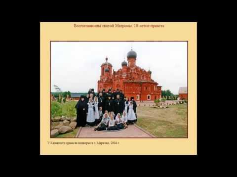 Крест тяжелый   Воспитанницы святой Матроны