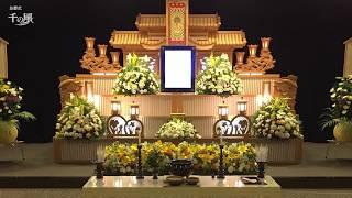 岐阜本巣市のお葬式 家族葬、一般葬、1日葬【24時間365日対応葬儀社 千の風】祭壇集G581