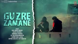Le Liya Hai Aap Ne Full Song - Guzre Zamane - YouTube