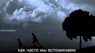 Нашид - Чуждые.mp4