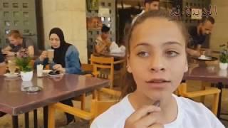 ابنة خال عهد التميمي تتحدث  عن وضع عهد في المعتقل