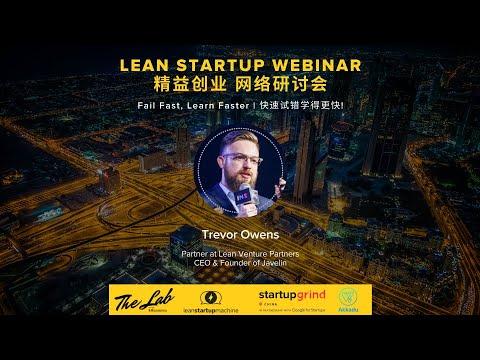 Trevor Owens (Lean Venture Partners) - Lean Startup ... - YouTube