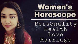 How To Judge A Woman's Horoscope   SthreeJataka