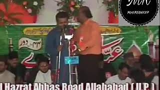 RAHAT INDORI |ABBAS DAY| ISLAMIC SHER O SHAYRI - Download this Video in MP3, M4A, WEBM, MP4, 3GP