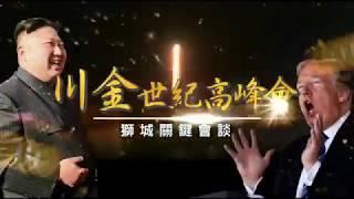 【新加坡直擊】記者在媒體中心吃好吃滿 下一秒悲劇了 | 台灣蘋果日報