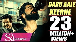 New Punjabi Songs 2016  Parmish Verma  DARU AALE KEERHE  TEJ SAHI  Sa Records