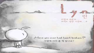 (ENG) 린 (LYn) - 사랑에 아파본 적 있나요 (Have You Ever Had Heart Broken?)