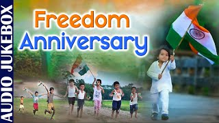 Freedom Anniversary | Sheetal Kumrawat | Superhit Hindi Patriotic Songs For India | Audio Jukebox