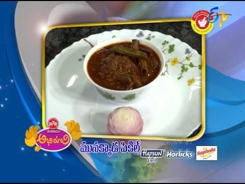 Mulakkada-Pickle--మునక్కాడ-పికిల్