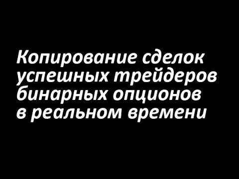 Варрант опцион фьючерс
