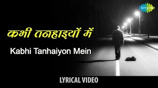 "Kabhi Tanhaiyon Mein with lyrics|""कभी   - YouTube"