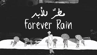 [ Arabic Sub  نطق ] RM   Forever Rain
