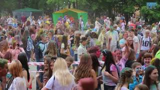 Фестиваль красок в Центральном парке