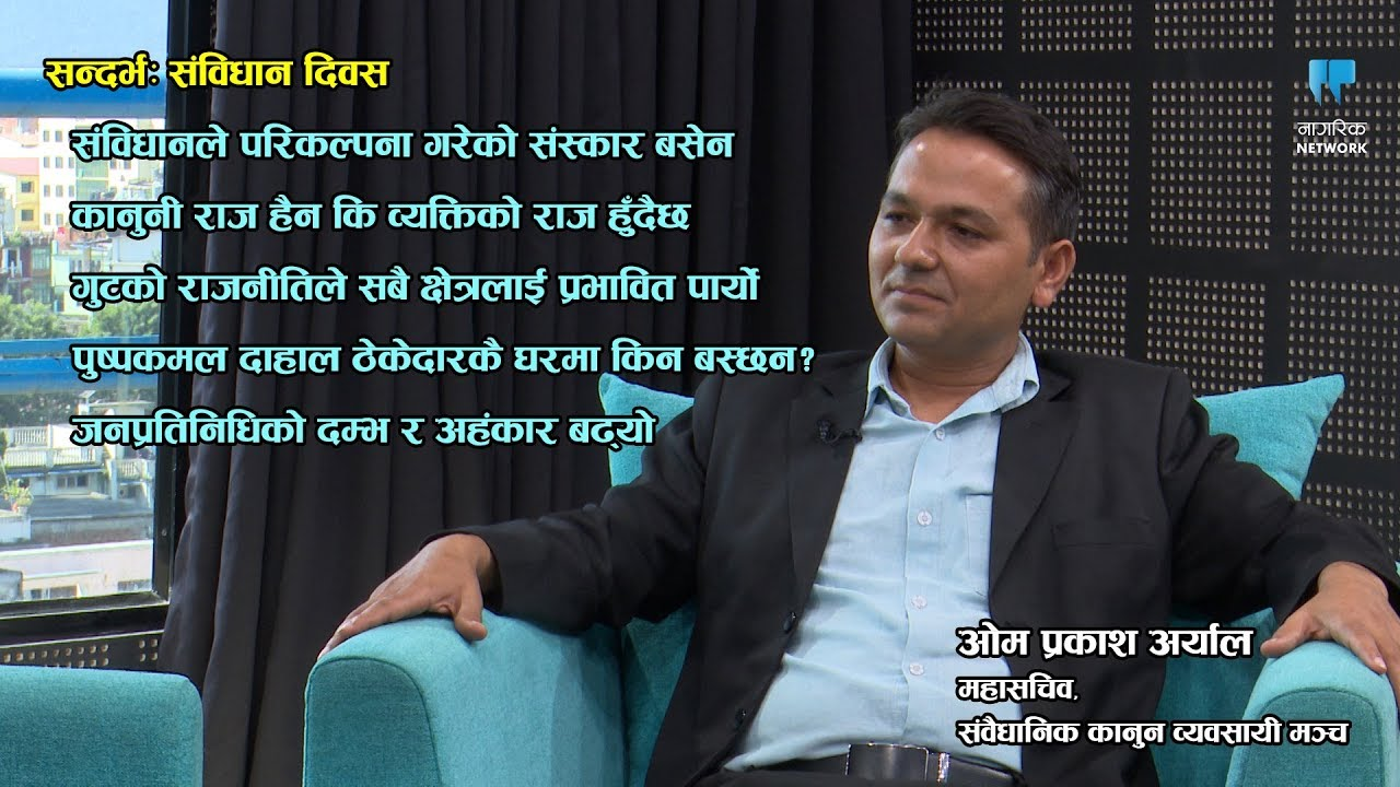 "(INTERVIEW) Nepal is now more ""ruled by men"" than ""law"" : Advocate Om Prakash Aryal"