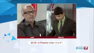 Can Anbumani Ramadoss make a change in TN Politics? 2/4   Kelvi Neram  News7 Tamil