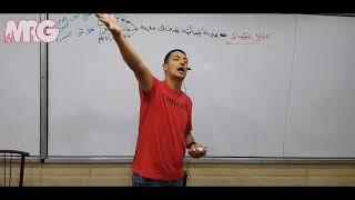 تحميل اغاني شرح الدرس الاول فى الباب التانى~~ كيمياء ٣ث✌ MP3