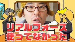 【キーボード】瀬戸弘司、東プレ リアルフォースを使っていなかったことがバレる。 | Kholo.pk
